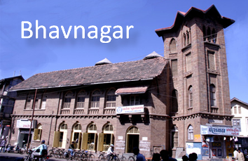 Solar manufacturer in Bahvnagar
