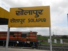 solar power plant consultancy service in Solapur
