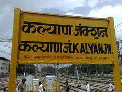 Solar power plant installation in Kalyan