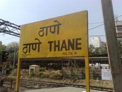 Solar power plant supplier in thane