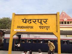 solar products supplier in pandharpur